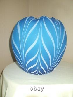 Rare Fenton Pulled Feather Satin Vase 1976 Robert Barber/ Dave Fetty